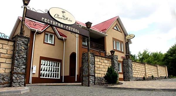 Churchill Inn